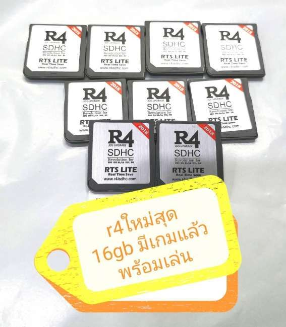 R4/R4 SDHC / DS /3DS /2Ds /NDSi/ NDSL /NDS 16GB