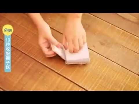 Daha Önce Görmediğiniz Bir Çorap Katlama Şekli | Hayat Kolay