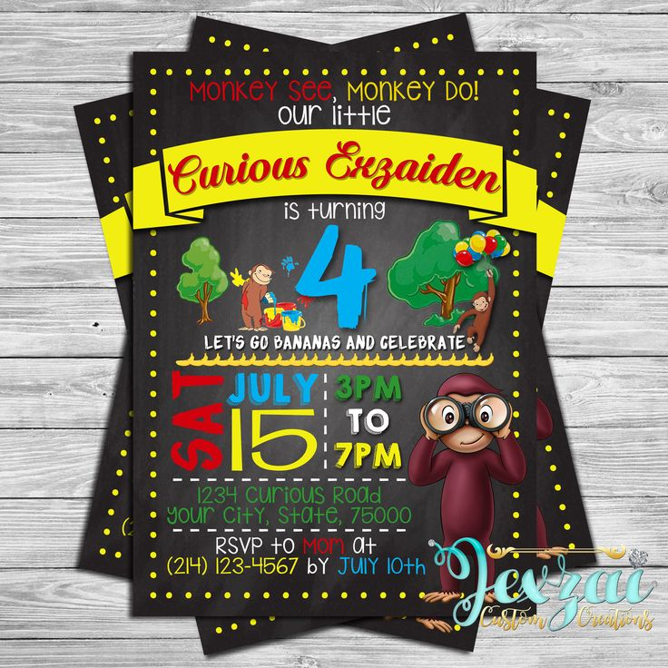 Curious George Invitation | Curious George Birthday | Curious George Party | Curious George Chalkboard Invitation by JexzaiCC on Etsy https://www.etsy.com/listing/526354615/curious-george-invitation-curious-george