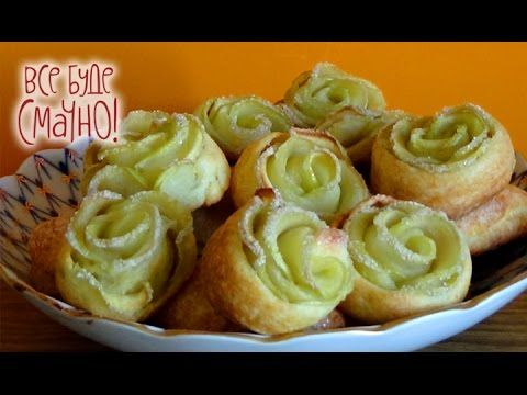 Творожное печенье — Все буде смачно. Выпуск от 12.12.15 - YouTube