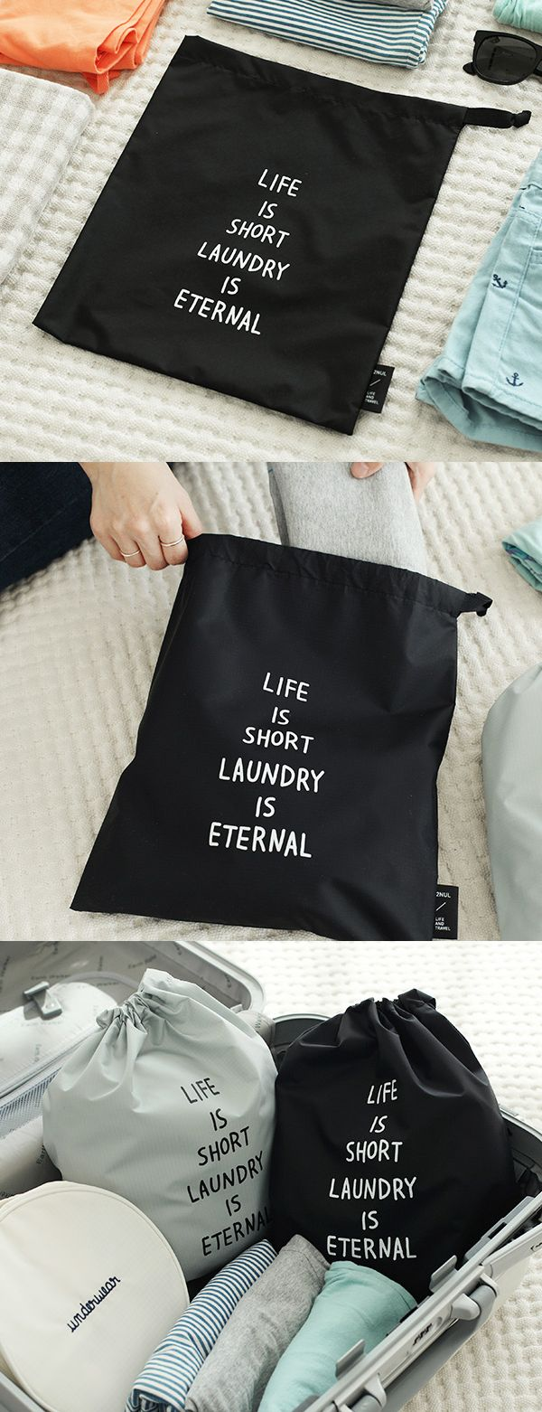 Life is short & laundry is eternal, but that's OK because we have the cutest little Laundry Drawstring Pouch! You may even start to enjoy doing laundry! ^.~*