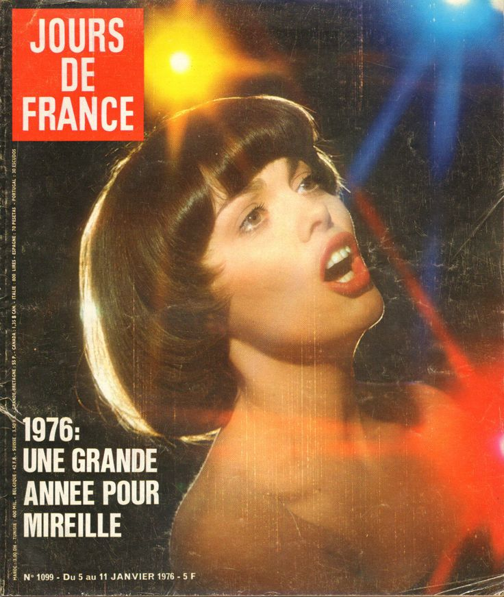 Jours DE France N°1099 Mireille Mathieu Pierre Fournier 1976 | eBay