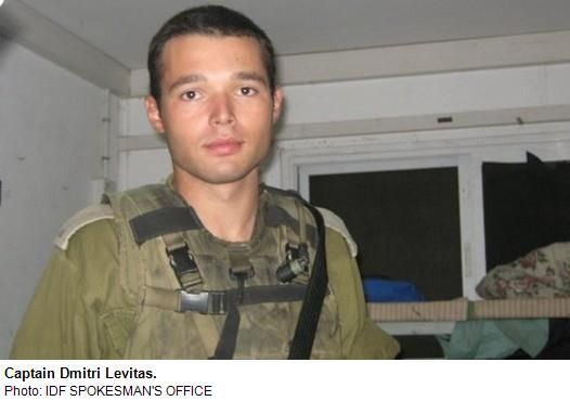 Captain Dmitri Levitas, 26, from Jerusalem and Geshur, was killed by sniper fire in Gaza on Tuesday, July 22. He was a company commander ser...