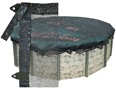 Pool Covers and Rollers 181068: New Leaf Guard Net For 18 Round Winter Above Ground Pool Cover 1 Yr Warranty -> BUY IT NOW ONLY: $50.48 on eBay!