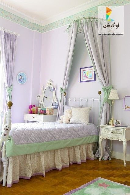 Kids Bedroom 2017 23 best سراير أطفال 2017 - 2018 images on pinterest | children