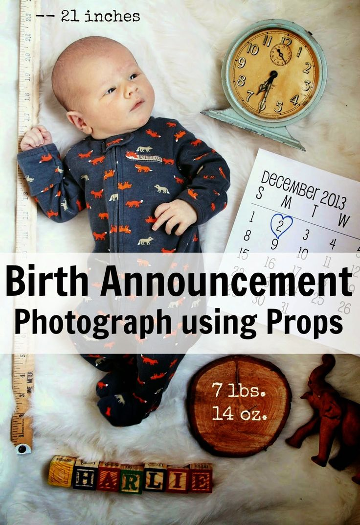 how to find old birth announcements