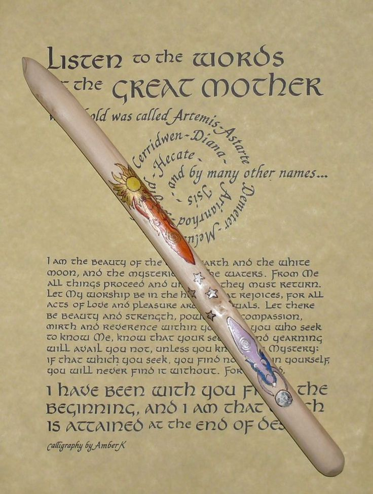 7 best cool stuff to buy images on pinterest pencil for Elder wand runes
