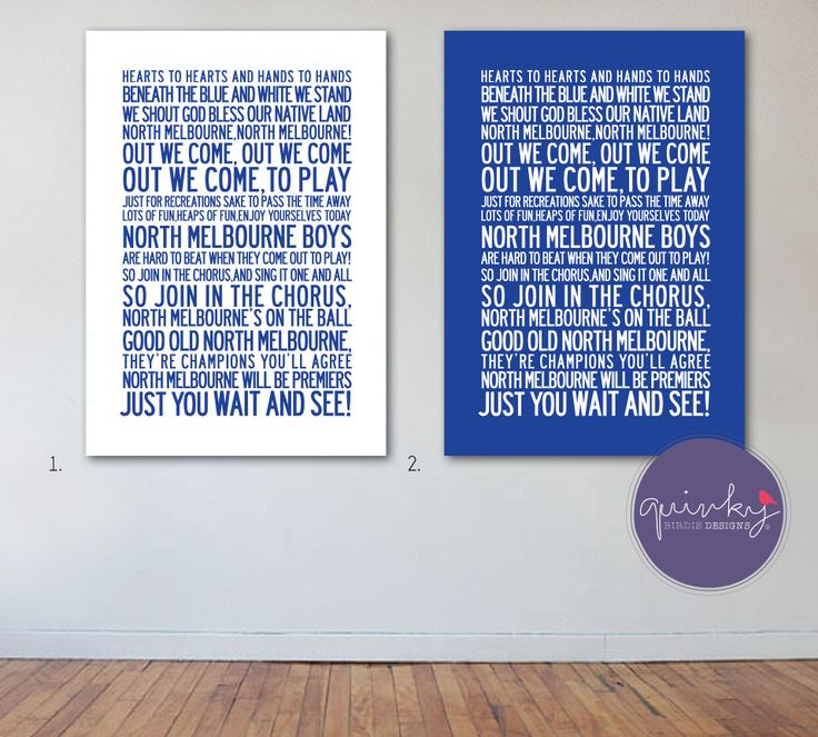 North Melbourne Kangaroos Team Anthem - Printable digital design, custom size $25 (ready to print on canvas) - Framed A3 print (choice of black, brown or white wood frame, dimensions 40cms x 49cms) $40 (plus postage or free pick up from Geelong area)