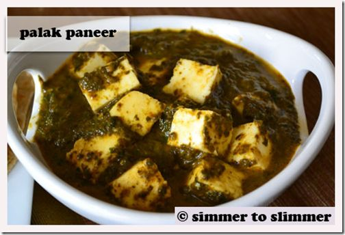 Palak paneer has always been a standard fare in Indian restaurant buffets in US. Some of these restaurants make this curry spectacularly well while some smother it with so much cream that you can't taste any spinach / palak at all. My version does not use cream but uses milk instead. You could very well...Read More »