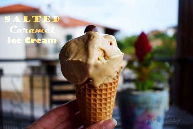 Παγωτό με Γεύση Αλμυρής Καραμέλας | projectfood.gr