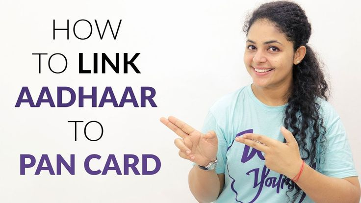 How to Link Aadhaar to Pan Card | Link Aadhaar With Pan Card Online  As per the Income Tax Department notification, income tax returns can be e-filed without linking Aadhaar and PAN till 5 August 2017. The deadline to link PAN and Aadhaar is 31st August 2017.