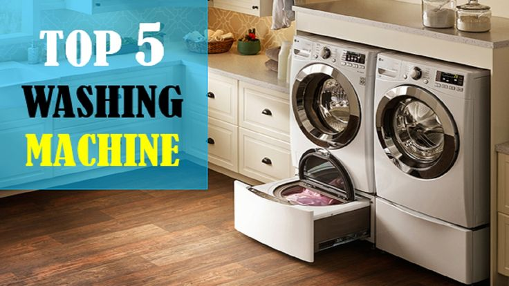 Top 5 Washing Machines In 2017 | Top 5 Washing Machine Reviews | Top Rat...
