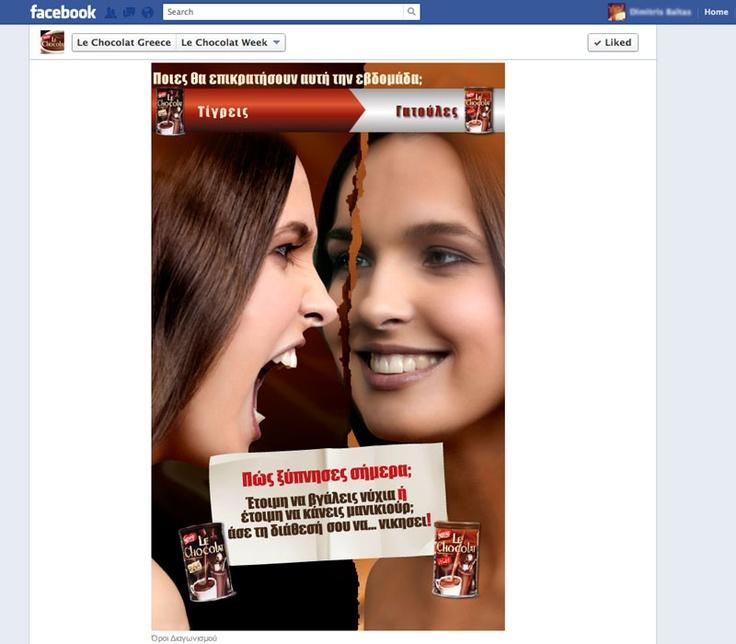 Facebook Applications // Nestle // Le Chocolat Week // Client: McCann Erickson