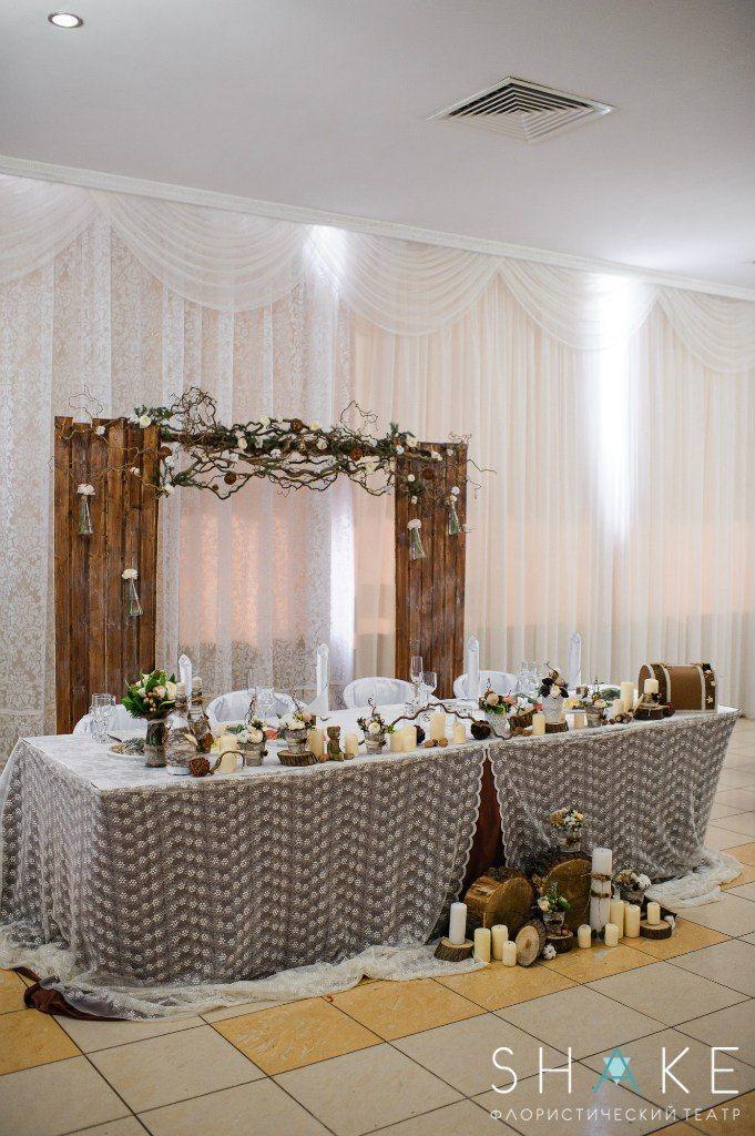 стиль, детали, декор, флористика, цвет, настроение wedding, fiowers, decor