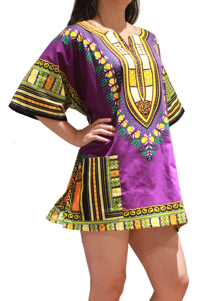 African Dashiki Shirt - Purple - One Size Fit XS to XL