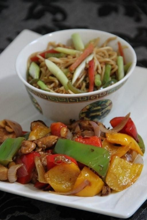 Kurczak Gong Bao Ji Ding