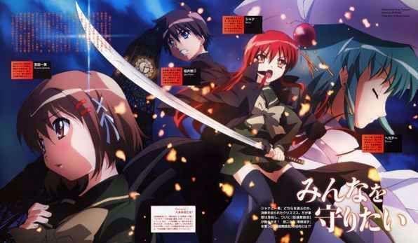 Shakugan No Shana Ii Second Bd Subtitle Indonesia Batch Episodes 1 24 Kurosave Com Shakugan No Shana Anime Little Busters