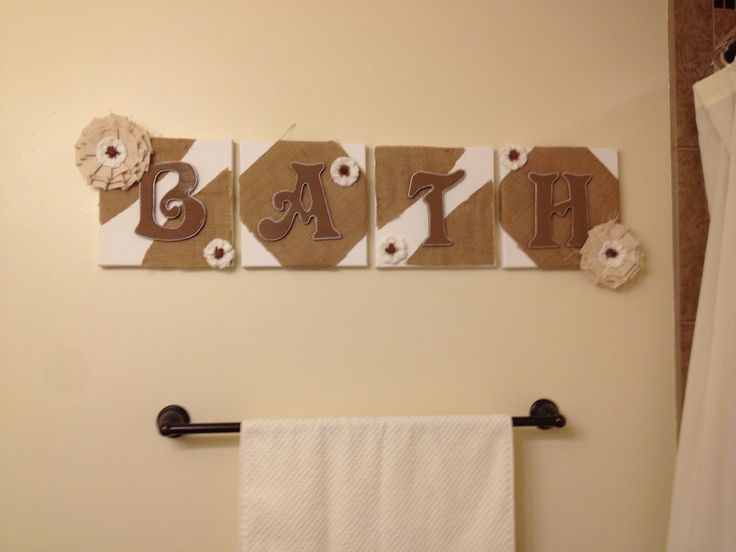 Adorable bathroom decor, perfect for a country style bathroom. 8x8 canvas squares, burlap, super glue, wooden letters ( spray painted in any color to match) and flowers for a cute touch!!