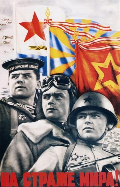 Viktor Koretskii, 'Guard Over Peace!' 1948 propaganda poster