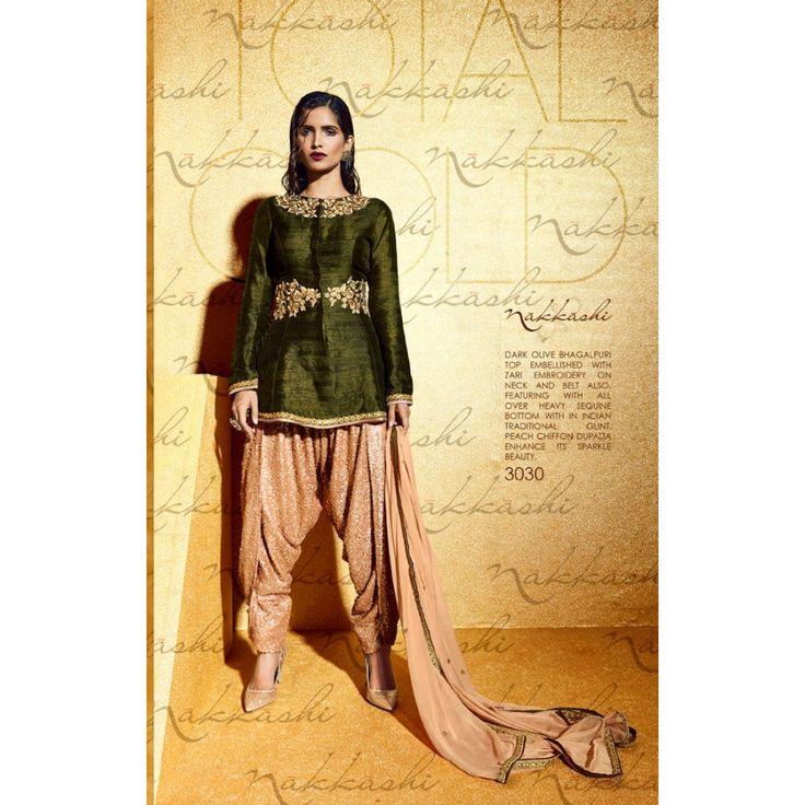 Green Cotton Wedding #Patiyala Kameez With Dupatta- $58.03
