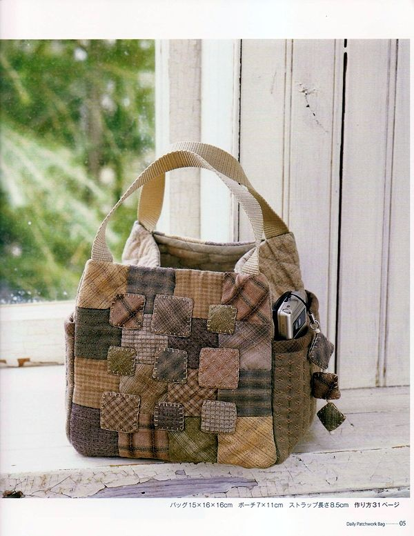 Japanese Patchwork Bag. I love the casual chic. Beautiful rounded squares of subtly different sizes in lovely Japanese plaids. Lovely palette.