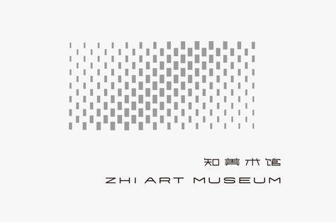 Zhi Art Museum | WORKS | HARA DESIGN INSTITUTE
