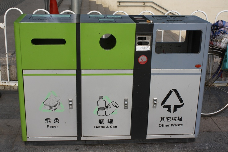 More Chinese recycle bins
