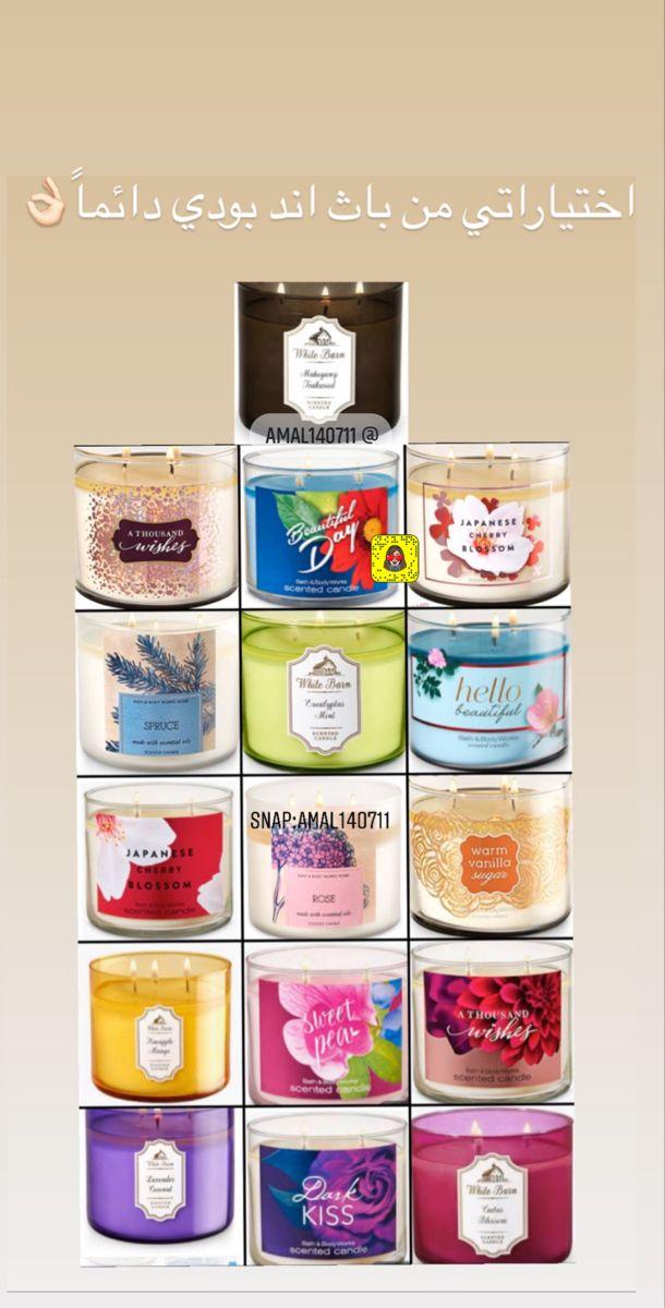 صور تجارب منتجات شموع باث اند بودي Japanese Vanilla Pear