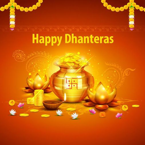 {Happy Dhanteras Images} Status Wishes Greetings Messages In Hindi 2016