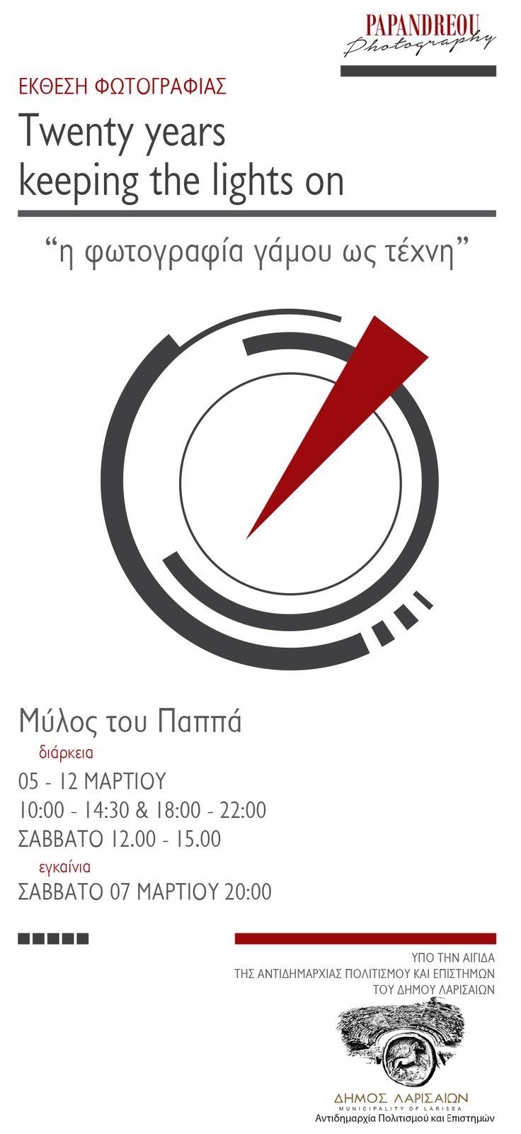 Our invitation