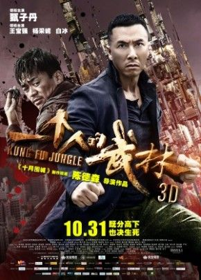 Kung Fu Jungle direk izle, Kung Fu Jungle full hd izle, Kung Fu Jungle full izle, Kung Fu Jungle izle, Kung Fu Jungle türkçe dublaj izle #film #sinema #sinemaizle #sinemafilm #filmizle #movies2014