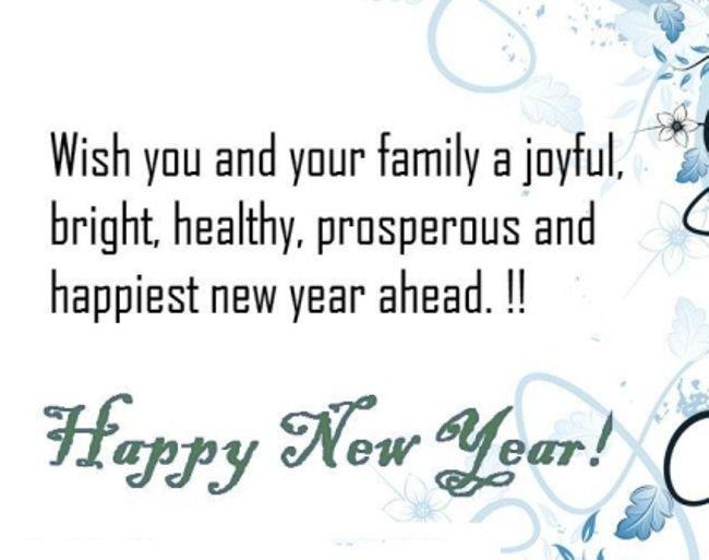 Happy New Year Sms English 2018 Happy New Year Message New Year Message New Year Wishes Messages