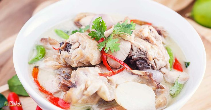 Interested to taste Tom Kha Gai? It's worth to give it a try. Visit - http://phuketnow.com - where your begins!