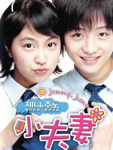 Jeni, Juno (2005),South Korean movie that inspired Diablo Cody to write Juno (2007).