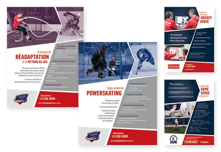 Conception d'affiches / Client -  Centre Excellence Hockey