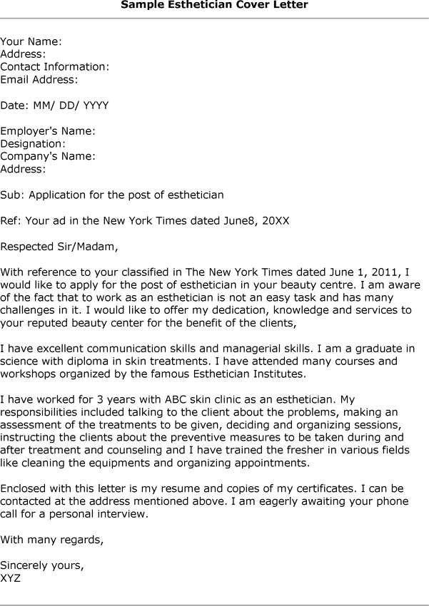 Aesthetician Resume Cover Letter Http Www Resumecareer