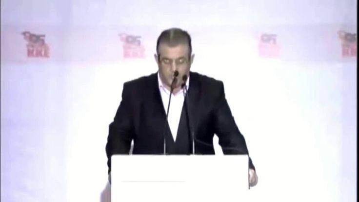 Δημήτρης Κουτσούμπας ΚΚΕ : '' Στόχος μας η επιβολή δικτατορίας'' .