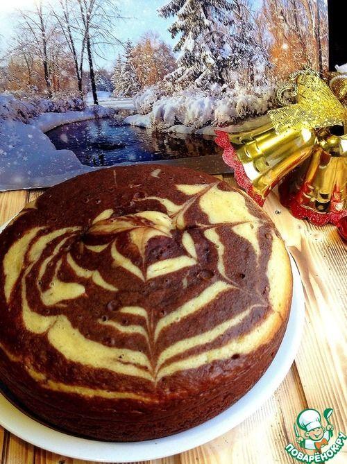 """Самый вкусный пирог """"Зебра"""" - кулинарный рецепт"""