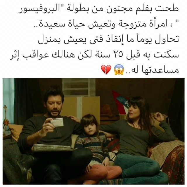 Mirage اسم المسلسل Funny Study Quotes Night Film Good Movies To Watch