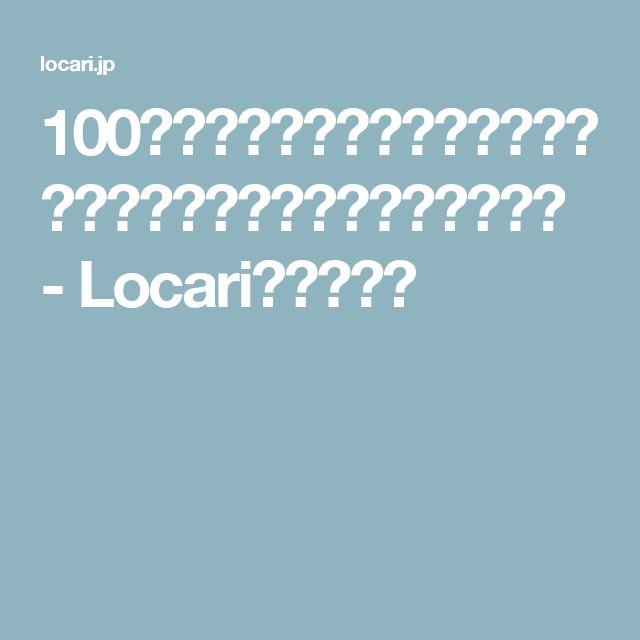 100均の「すのこ」の恐ろしさを知れ!超活用できるインテリア変身術 - Locari(ロカリ)