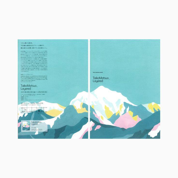 Taiko Matsuo | groovisions