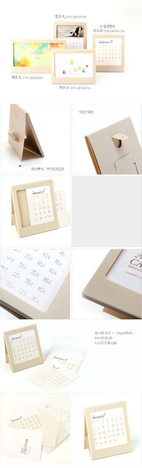 Aliexpress.com : Buy CREATIVE PRINTED PLASTIC TABLE CALENDAR STAND from Reliable…