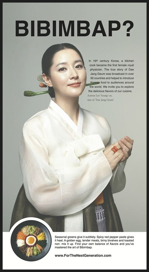 Actress Lee Young Ae featured in bibimbap ad in The New York Times