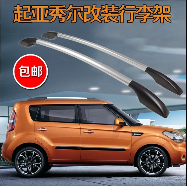 82.50$  Watch now - http://alibyj.worldwells.pw/go.php?t=32457703133 - Aluminum alloy OEM suv Car-top Luggage racks Roof Rack Boxes Fit For KIA Soul 3 colors 82.50$