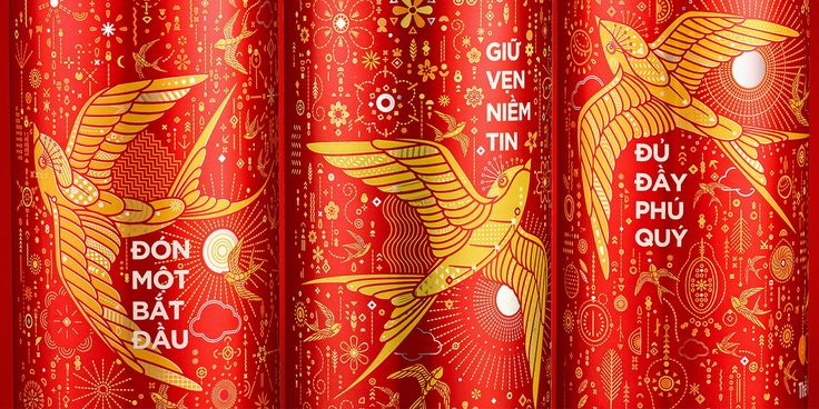 Coca-Cola Tet 2017 on Packaging of the World - Creative Package Design Gallery