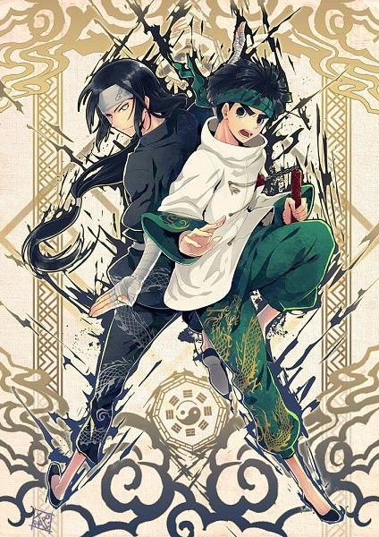 Hyūga Neji and Rock Lee