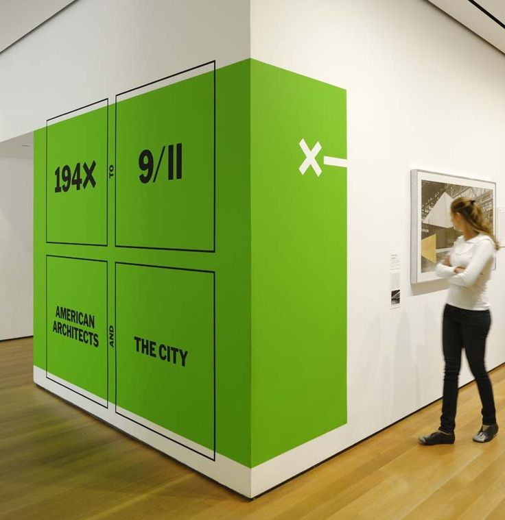 194X–9/11 - The Department of Advertising and Graphic Design