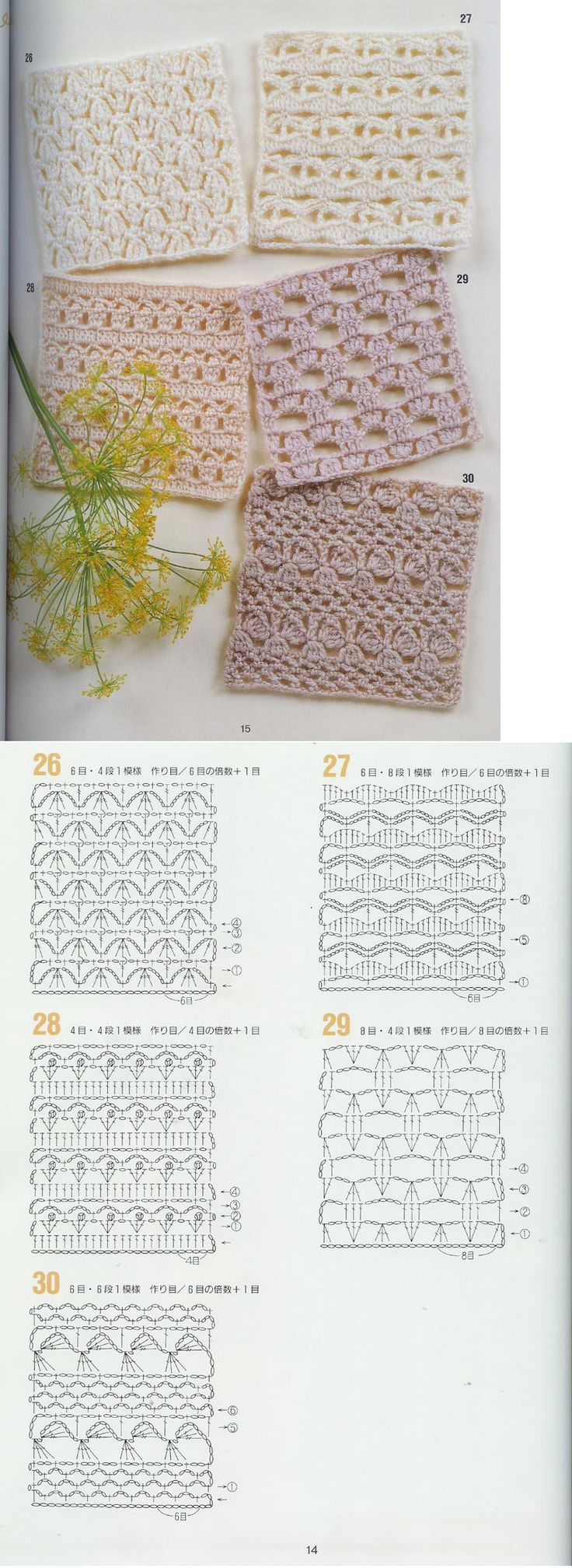crochet stitches 2