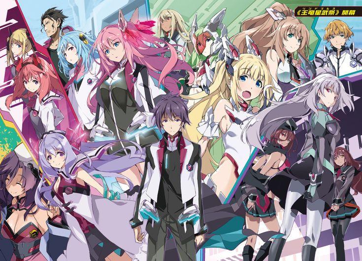 Asterisk Light Novel Volume 13 Light novel, Anime, Novels