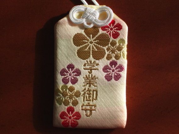 Omamori Tutorial (again with the Anime Club in mind)